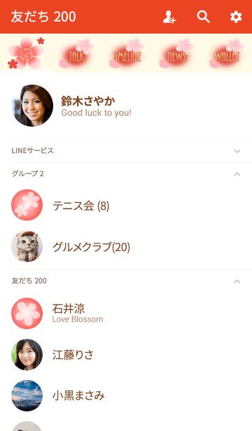 【運気アップ】大人かわいい♡和柄・桜2の画像(友だちリスト)