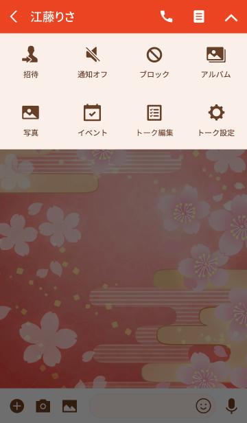 【運気アップ】大人かわいい♡和柄・桜2の画像(タイムライン)