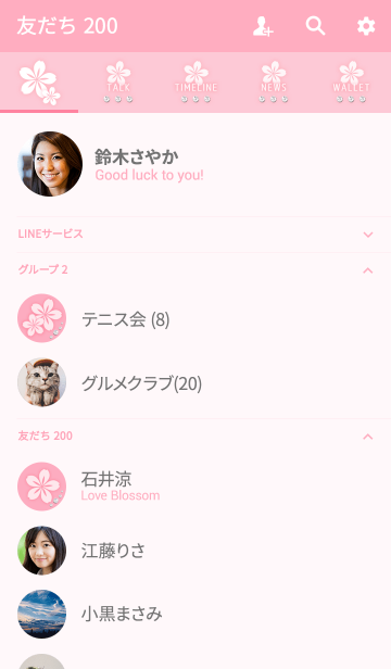 【運気アップ】大人かわいい♡キラキラ・桜の画像(友だちリスト)