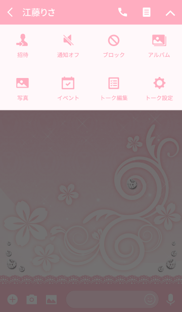 【運気アップ】大人かわいい♡キラキラ・桜の画像(タイムライン)