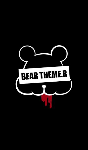 DARK BEAR.RED&BLACK 3の画像(表紙)