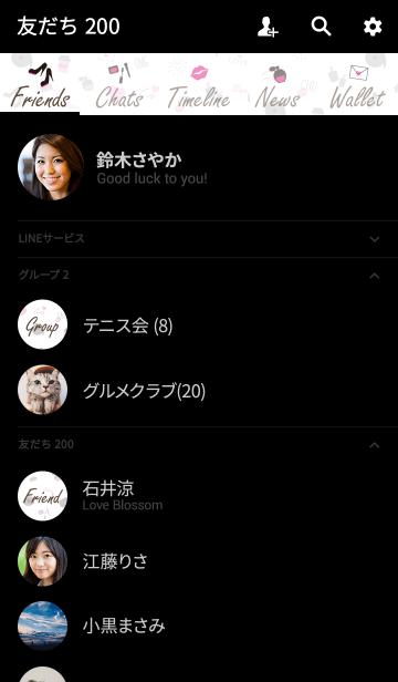 Love so sweet 6 -MEKYM-の画像(友だちリスト)