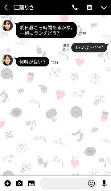 Love so sweet 6 -MEKYM-の画像(トーク画面)