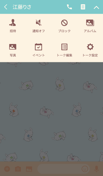ブルー 青 / 風水 全幸運のウサギの画像(タイムライン)