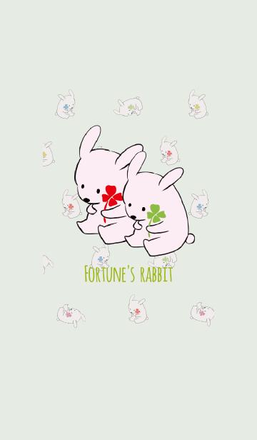 青緑 / 風水 全幸運のウサギの画像(表紙)