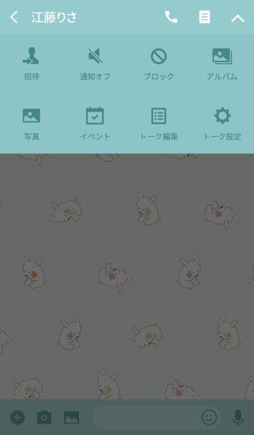 青緑 / 風水 全幸運のウサギの画像(タイムライン)