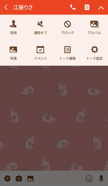 レッド 赤 / 風水 全幸運のウサギの画像(タイムライン)