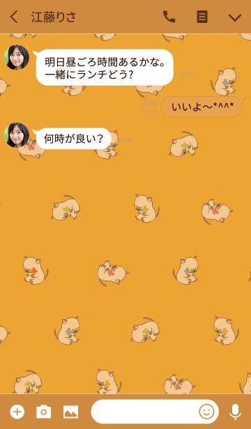 オレンジ / 風水 全幸運のネコの画像(トーク画面)