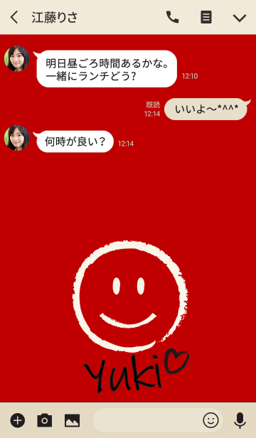 Smile Name ゆきの画像(トーク画面)