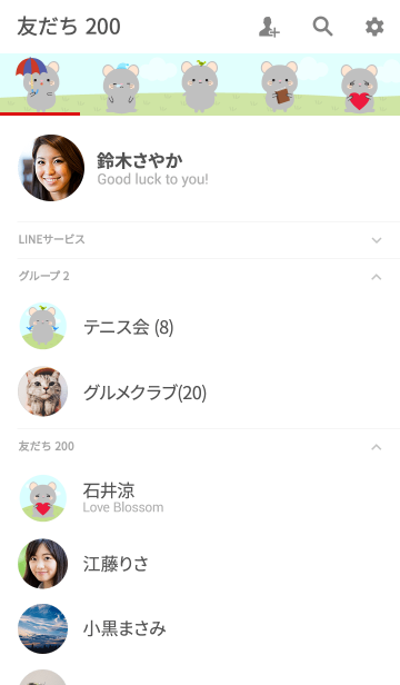 Lovely Gray Cat Duk Dik Theme 2 (jp)の画像(友だちリスト)
