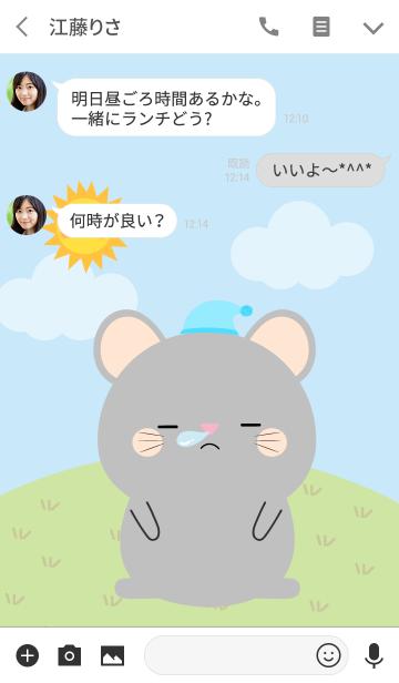 Lovely Gray Cat Duk Dik Theme 2 (jp)の画像(トーク画面)