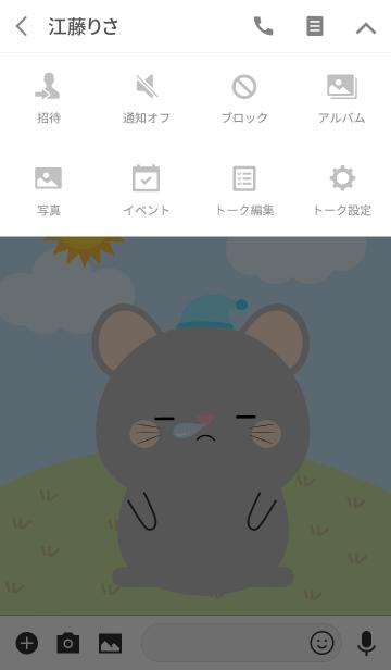 Lovely Gray Cat Duk Dik Theme 2 (jp)の画像(タイムライン)