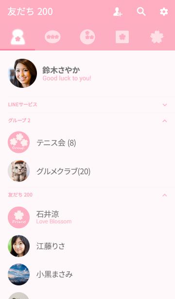 SAKURA〜桜の画像(友だちリスト)