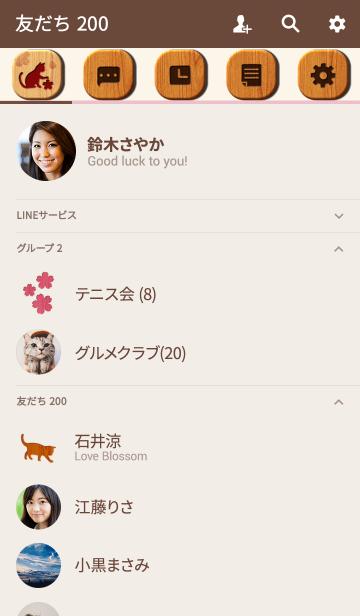 猫と桜ノート 3の画像(友だちリスト)