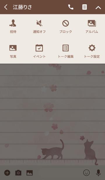 猫と桜ノート 3の画像(タイムライン)