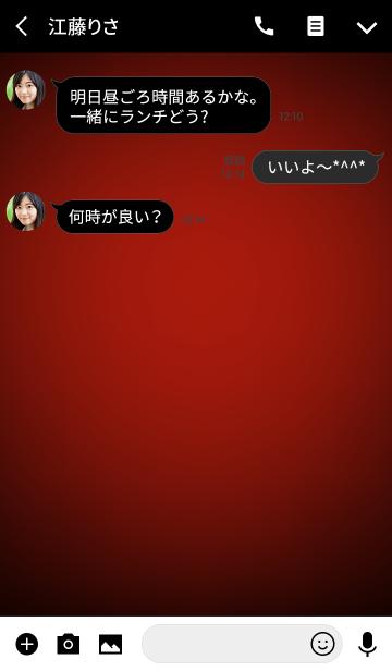 Simple Apple Red Light Theme (jp)の画像(トーク画面)