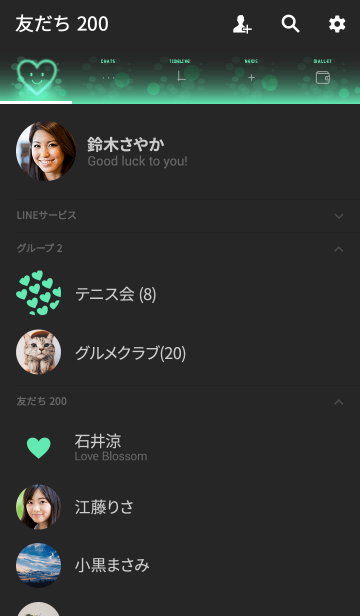 heart eternity greenの画像(友だちリスト)