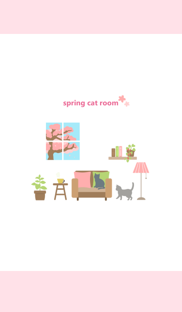 猫のいる部屋(のんびり春色)の画像(表紙)