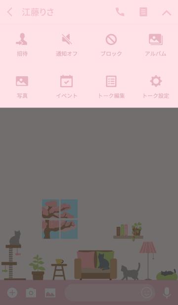 猫のいる部屋(のんびり春色)の画像(タイムライン)