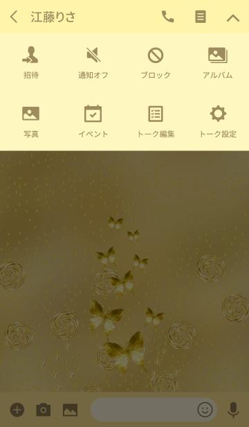幸運を呼び込む八蝶*21の画像(タイムライン)