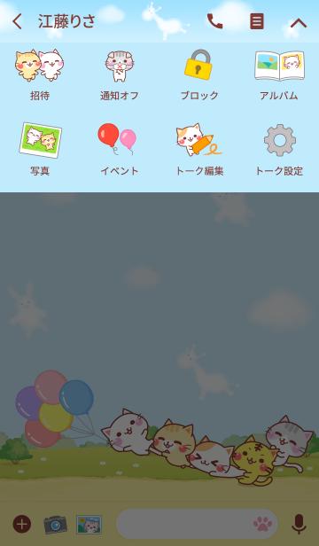 にゃーにゃー団の画像(タイムライン)