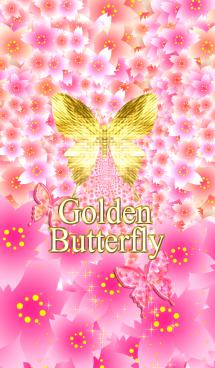 キラキラ♪黄金の蝶#43-1