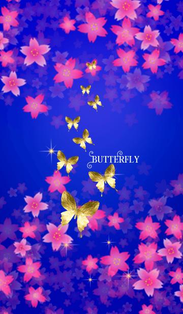 幸運を呼び込む八蝶*桜8-1の画像(表紙)