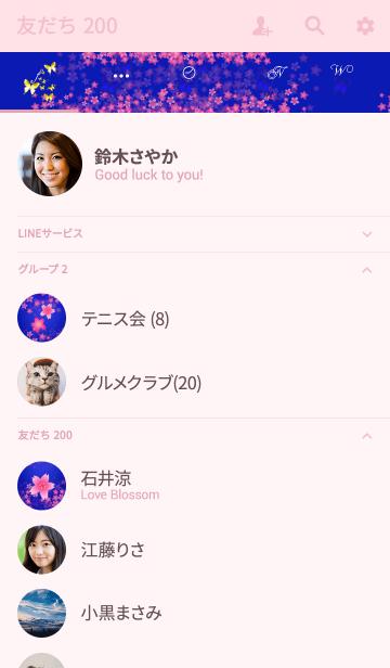 幸運を呼び込む八蝶*桜8-1の画像(友だちリスト)