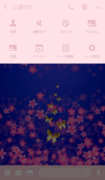 幸運を呼び込む八蝶*桜8-1の画像(タイムライン)