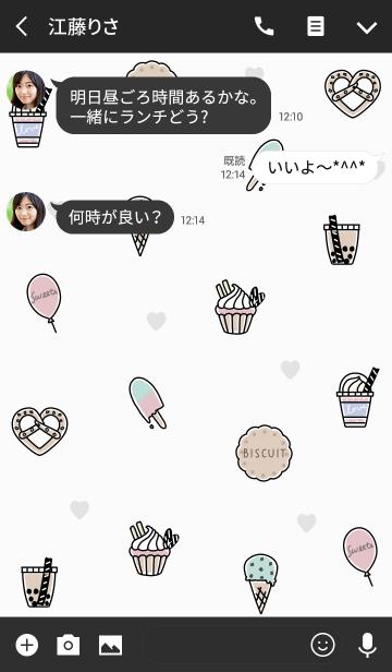 pop sweetsの画像(トーク画面)