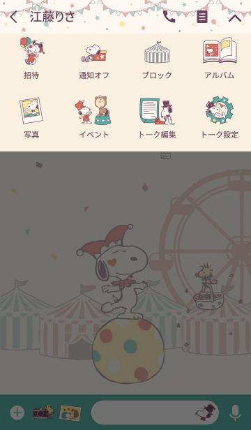 スヌーピー☆サーカスの画像(タイムライン)
