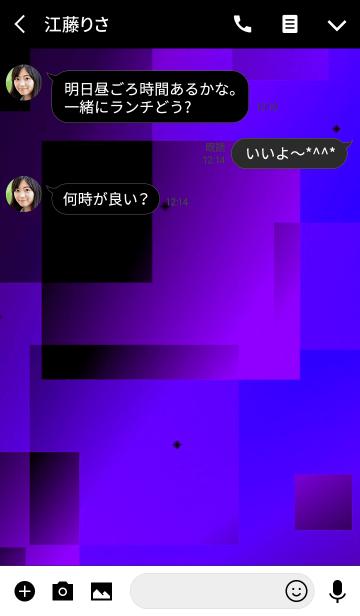 -Q- Purpleの画像(トーク画面)