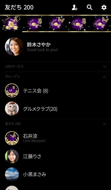 全運気アップ❤️ゴールドローズ&黄金蝶 4の画像(友だちリスト)