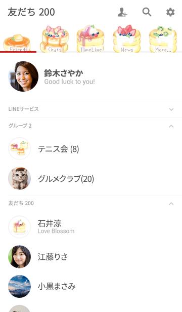 苺パンケーキ/いっぱい:オトナ水彩画の画像(友だちリスト)