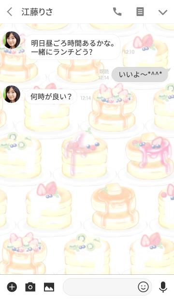 苺パンケーキ/いっぱい:オトナ水彩画の画像(トーク画面)