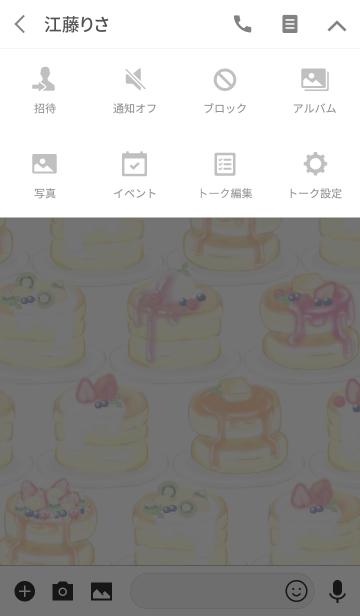 苺パンケーキ/いっぱい:オトナ水彩画の画像(タイムライン)