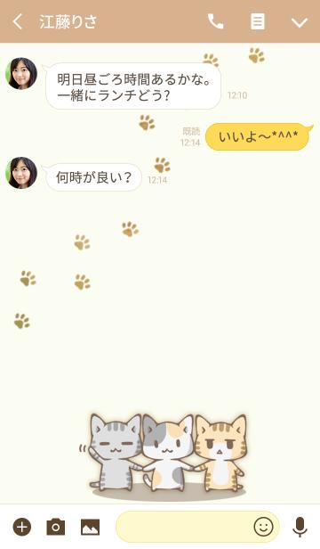 くつろぎ猫2の画像(トーク画面)