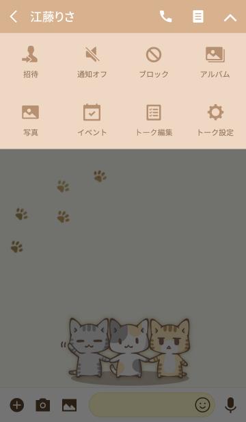くつろぎ猫2の画像(タイムライン)