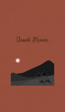 砂漠の月 + 茶/ベージュ 画像(1)