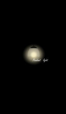 ペンダントライト 画像(1)
