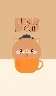 Boar in Cup Theme (jp) 画像(1)