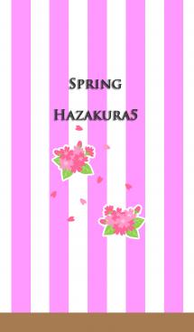 春(葉桜5) 画像(1)