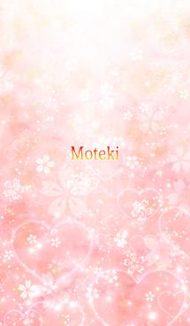 もてき♥さくら♥Love♥春 画像(1)