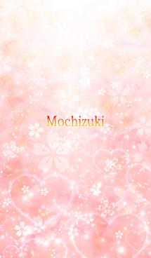 もちづき♥さくら♥Love♥春 画像(1)