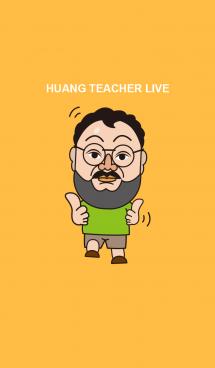 Huang teacher live 画像(1)