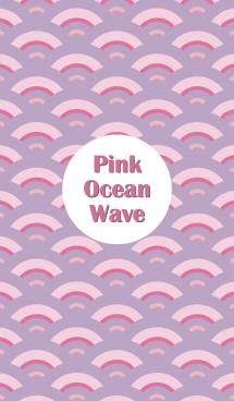 ピンク色の青海波