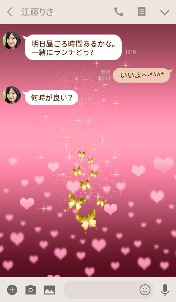 キラキラ♪黄金の蝶#47 ハートの画像(トーク画面)