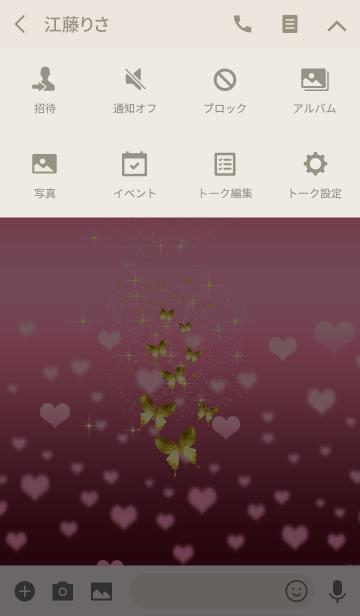 キラキラ♪黄金の蝶#47 ハートの画像(タイムライン)