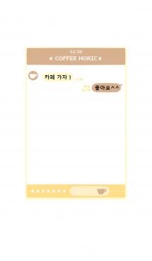 韓国語着せ替え cafe(brown)
