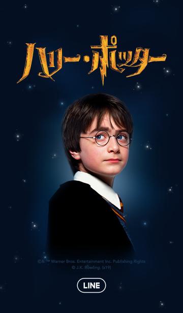 ハリー・ポッターの画像(表紙)